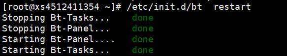 """解决宝塔面板""""/etc/init.d/bt: line 129""""报错问题方法"""